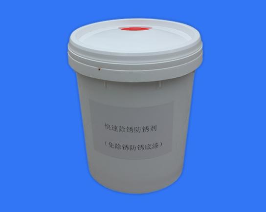 钢管防锈除锈剂