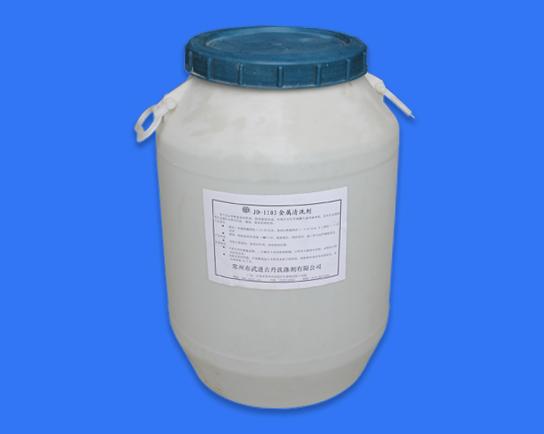 工业洗涤剂