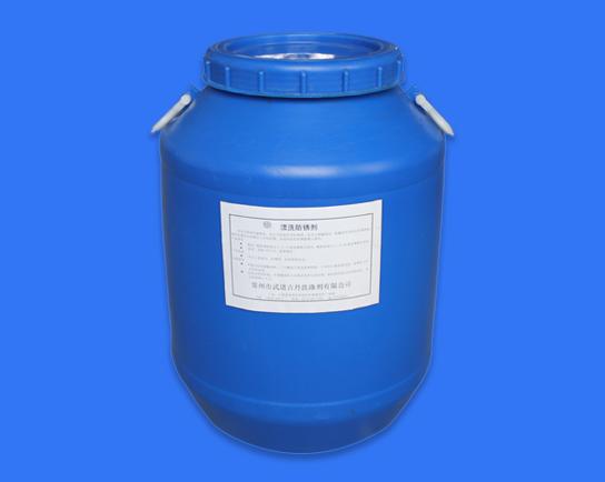 金属漂洗防锈剂