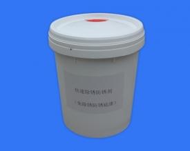 湖南钢管防锈除锈剂